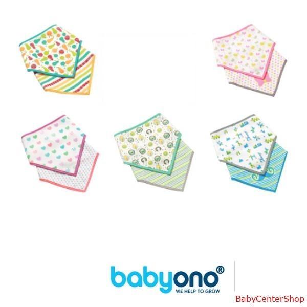 Baby Ono előkeháromszög 2 db